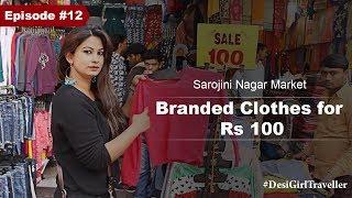 Download Sarojini Nagar Market | Zara, Mango, Gap, Benetton Clothes Starting at Rs 80 | DesiGirl Traveller Video