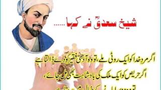 Download Molvi Muhammad Umar(Hama 5 en chuk k haya nonnoke ha ghap jata) Video