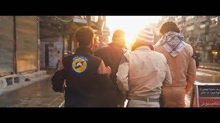 Download تقرير العربية عن فيلم آخر الرجال في حلب Video