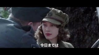 Download 映画『ロイヤル・ナイト 英国王女の秘密の外出』予告編 Video