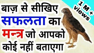 Download Motivational video (Hindi) Video