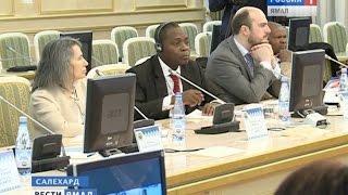 Download На Ямале представители ООН обсуждают проблемы и права коренных народов Video