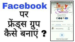 Download Facebook Group Kaise Banaye Fb app Se Video