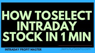 Download How to select stocks for intraday in 1 minute - Intraday Profit Master 5 Video