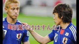 Download サッカー日本代表 世界に誇れるベストイレブンがこれだ!!●スーパーゴール&スーパープレイ Video