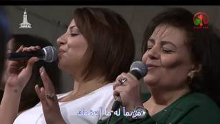 Download أحتفال خميس العهد بكنيسة قصر الدوبارة 13 أبريل 2017 - Alkarma tv Video