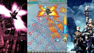 Download Ketsui: Kizuna Jigoku Tachi - Ura 2-ALL 482.549.131 Tiger-Schwert Video