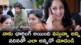Download Andamaina Jeevitham Scenes - Mayor Husband Takes Bribe - Dulquer Salman Starring At Girls On Road Video