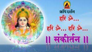 Download सात-सात पीढ़ियों को तारनेवाली हरि ॐ संकीर्तन । Sant Shri AsharamJi Bapu Video