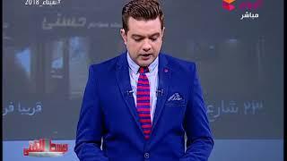 Download مقدم #الوسط الفني يفضح العلاقة بين ″سعد الصغير″ و″ريهام سعيد″: انتيمها Video