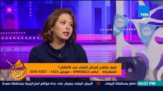 Download عسل أبيض - د. شيماء طلال تنصح بعدم رضاعة الطفل والأم فى وضع النوم Video