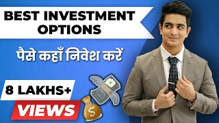 Download 6 Easiest Money Multiplying Options - Investment options explained | Personal finance basics Video