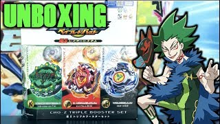 Download The Goofiest Beyblade Ever lol | Cho Z Triple Booster Set Unboxing Video