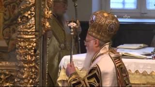 Download Treffen orthodoxer Patriarchen in Istanbul - Patriarchs, archbishops gather in Istanbul Video