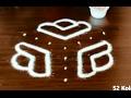 Download easy rangoli with 7 to 4 Interlaced dots  kolam designs with dots  chukkala muggulu designs. Video