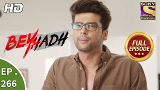 Download Beyhadh - बेहद - Ep 266 - Full Episode - 18th October, 2017 Video