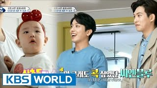 Download Rohui's house - Pretty two uncles (Ep.126 | 2016.04.24) Video
