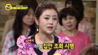 Download 탈북미녀가 밝히는 북한 기쁨조의 비밀 대공개 [속사정] Video