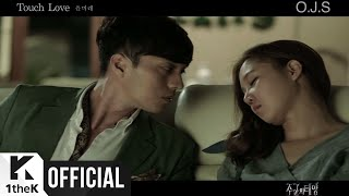 Download [MV] t Yoonmirae(t 윤미래) Touch love (터치 러브) (Master`s sun(주군의 태양) OST Part 4) Video