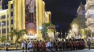 Download Biến động lớn trong triều đình Thái Lan trước thềm chuyến tông du của Đức Thánh Cha Video
