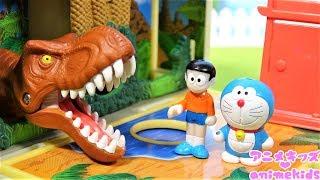 Download ドラえもん おもちゃ のび太の家 リーメント ねんど animekids アニメキッズ Doraemon Toy Video