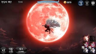 Seven Knights New awaken for Teo the Night Crown and more Free