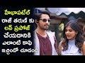 Download Hebah Patel Different Love Proposal To Raj Tarun - Comedy Scene - 2017 Telugu Movies- Andhhagadu Video