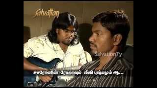 Download LOVE SONG PAAREER ARUNOTHAYAM POL.mov Video