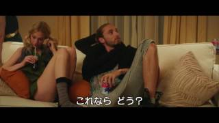 Download 映画『スクリーム・ガールズ』予告編 Video