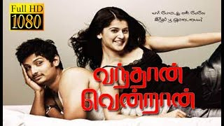 Download Vandhaan Vendraan with English Subtitle | Jiiva,Santhanam,Taapsee | Tamil Movie HD Video
