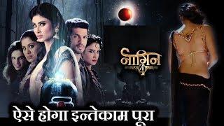 Download Naagin 4 FIRST LOOK | Surbhi Jyoti | Arjun Bijlani Video