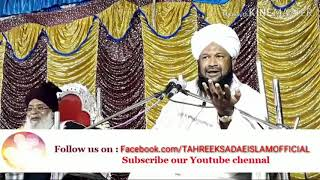 Download SABSE PEHLE JANNAT ME KAUN JAYEGA?NEW VIDEO ALLAMA AHMED NAQSHBANDI SB Video