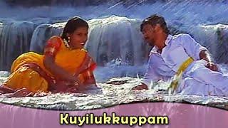 Download Kuyilukkuppam | Ilaiyaraja | Bharathiraja | En Uyir Thozhan | Tamil Romantic Song Video