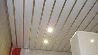 Download Как сделать реечный алюминиевый потолок в ванной своими руками Video