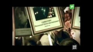 Download Новости 31 канала. 24 сентября Video