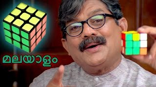 Download How To Solve A Rubik's Cube In Malayalam Video