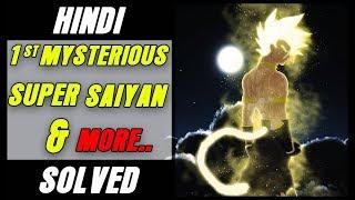 Download First Mysterious Super Saiyan REVEALED!! | Yamoshi | Dragon Ball in Hindi Video