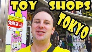 Download Top 5 Best Toy Stores in Tokyo Japan Video