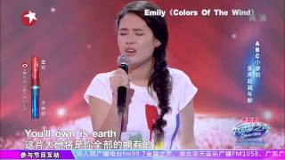 Download Emily美声超越年龄 20141005 Video