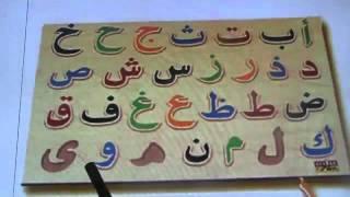 Download Naučimo Arapsko pismo Video