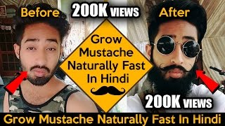 Download 2017 Grow Mustache Naturally Fast In Hindi | Ways to Grow Your Mustache Quickly and Thicker | #FBRG Video