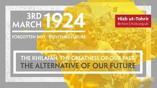 Download Trailer - 3rd March 1924 - Forgotten Past | Inevitable Future Video