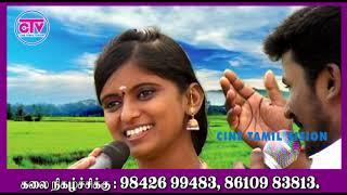 Download ஏ சின்ன மச்சான் - செந்தில் கணேஷ் - ராஜலெட்சுமி செந்தில் கணேஷ் - செல்ல. தங்கையா - மண்ணுக்கேத்த ராகம் Video