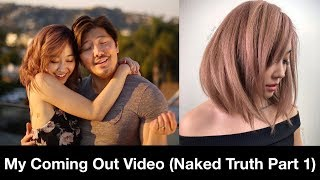 Download My Coming Out Video (Naked Truth Part 1) Video