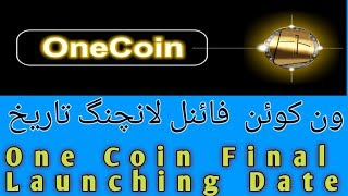 Download Onecoin Final Lanchig Date Conform Or no Onecoin new update Video