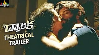 Download Dwaraka Trailer | Telugu Latest Trailers 2017 | Vijay Devarakonda, Pooja Jhaveri | Sri Balaji Video Video