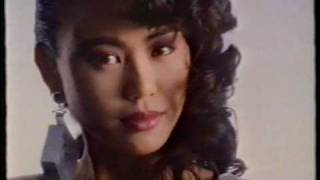 Download 香港中古廣告: 三菱寫真彩色菲林(陳雅倫)1989 Video