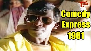 Download Comedy Express 1981 | B 2 B | Latest Telugu Comedy Scenes | #ComedyMovies Video