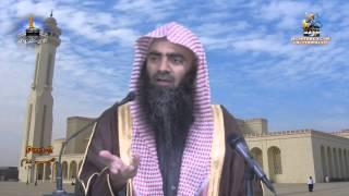 Download Neki kaisay Qubool Hogee By Shk Tauseef Ur Rehman 2 / 2 Video