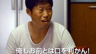 Download 名バイプレイヤー、ユ・ヘジン主演最新作は笑撃の痛快スポ根コメディ/映画『レッスル!』予告編 Video